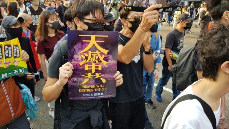"""""""香港抗争者""""挤掉习近平 列《时代》风云人物5强"""