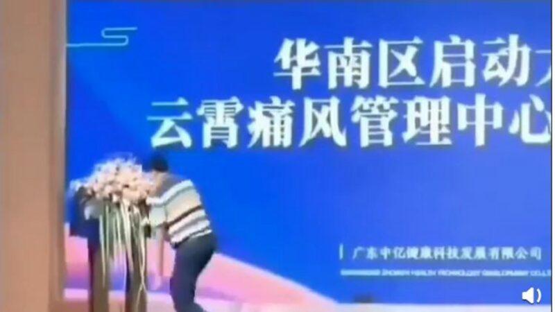 """大陆""""痛风酒""""老板大谈养生 突倒地猝死(视频)"""