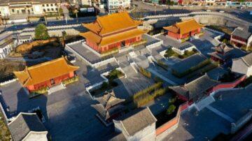 貴州貧困縣舉債22億 建「山寨紫禁城」