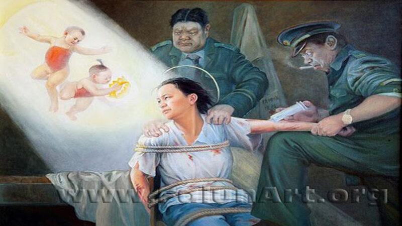 """被注射""""不明药物""""后死亡的北京法轮功学员"""