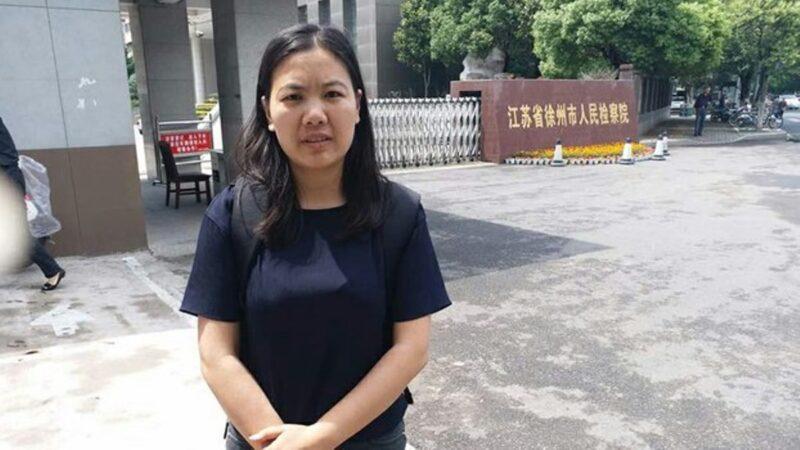 律師余文生秘審後不判 余妻要求徐州中院公開信息