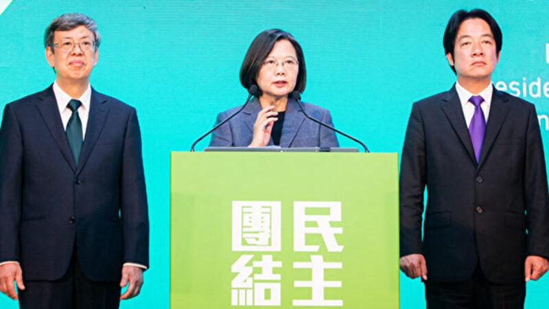 陈维健:反共选择了蔡英文