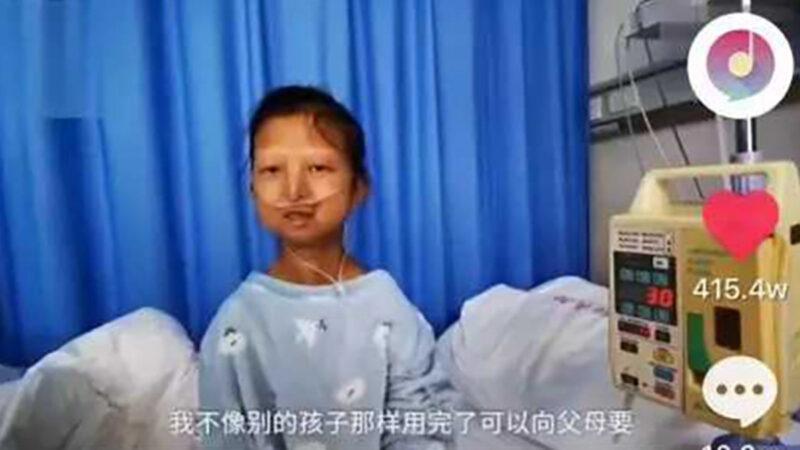【江峰时刻】吴花燕走了 郭美美还在 中国慈善出了什么状况?