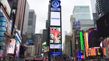 美报告曝光:中共企图影响全球媒体新招术