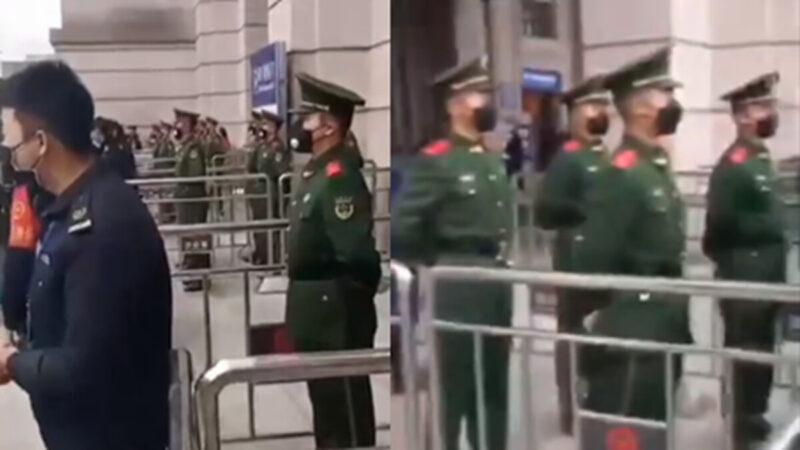"""武汉进入军管模式 官方宣布""""战时状态""""(视频)"""