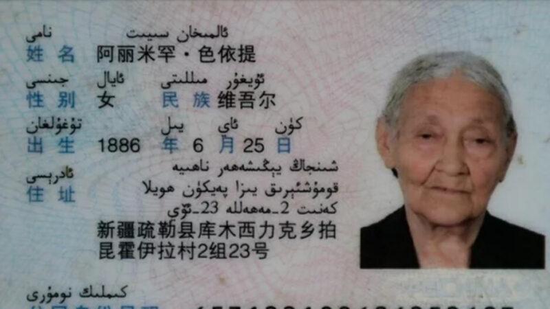 中国第一寿星已经130岁了!她的养生方式,竟然就这么简单!