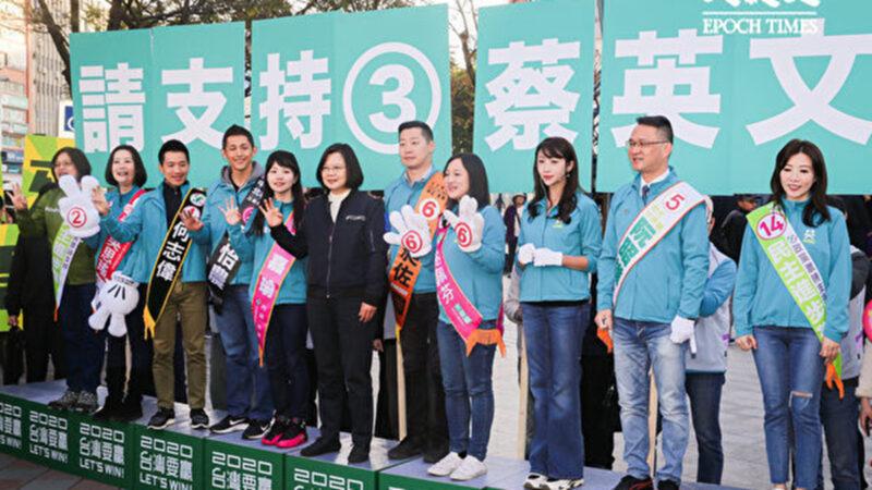 """法媒:蔡英文高票当选 中国网民""""崩溃中""""苏醒"""