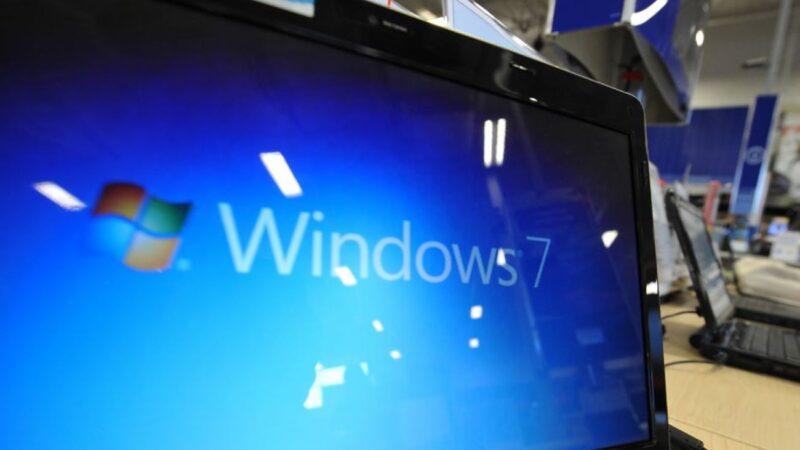 微软隐藏福利!Win 7仍能免费升级Win 10