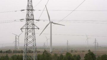 用电需求泄底?中共国家电网预计经济增速仅4%
