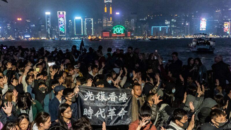 香港迎新年:催泪弹取代烟火 全港齐呼五大诉求(组图)
