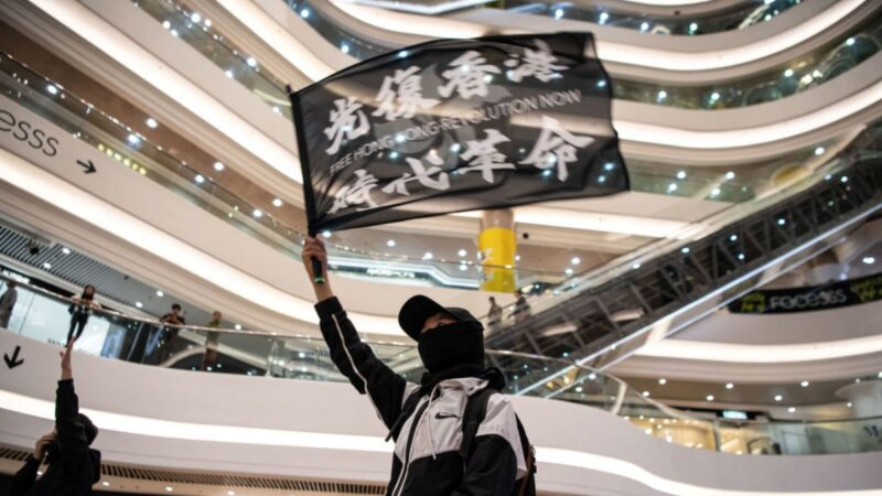 陆生投书挺香港:民主之火延烧大陆时必挺身而出(附原文)