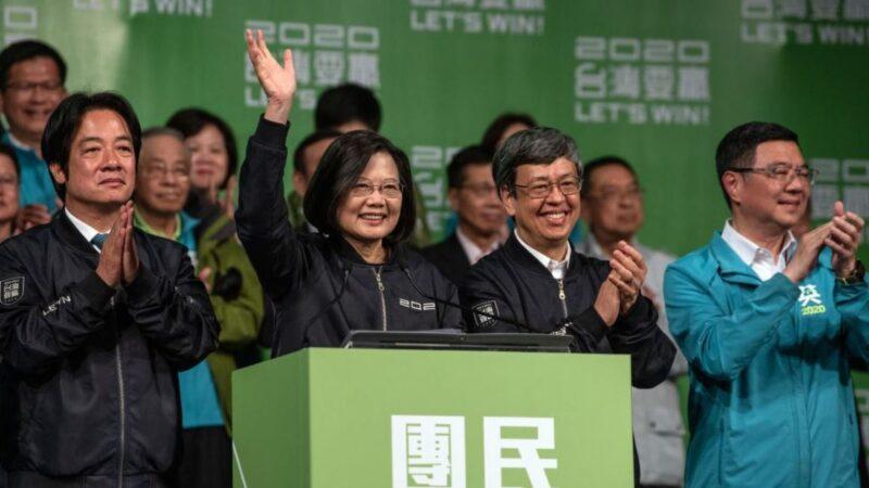 【直播回放】美智库举办台湾大选研讨会