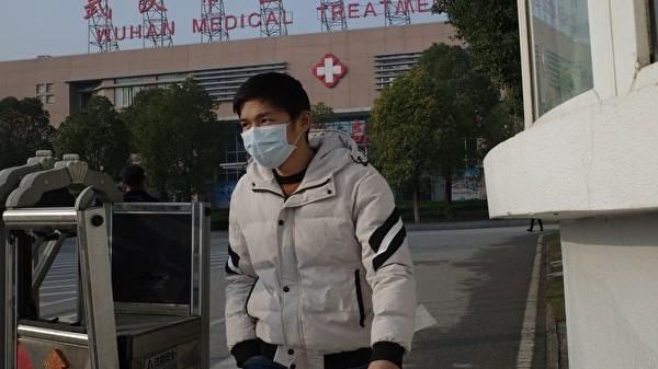 王友群:2020中国会不会传染病大爆发