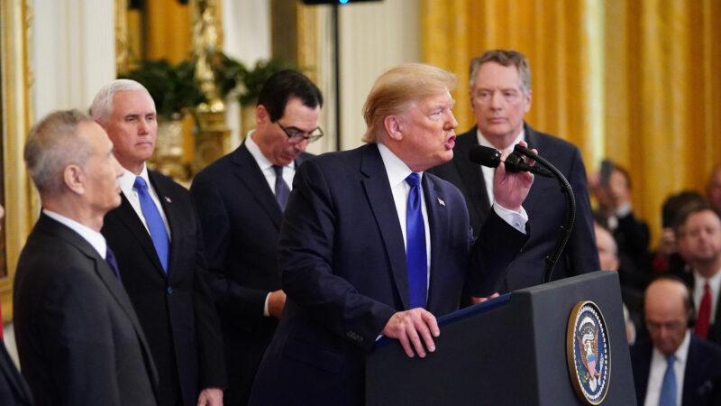 【天亮时分】中美签署贸易协定 习近平为啥不来?