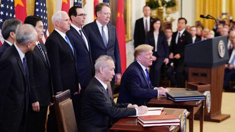 """美中第一阶段协议 重创""""中国制造"""""""