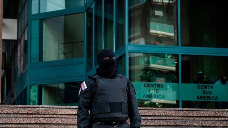 瓜伊多访欧之际 委国情报局趁机突袭办公室