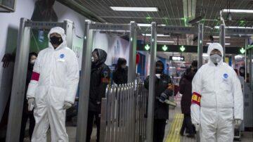 专家:未来2周武汉染疫超25万 北上广将大爆发