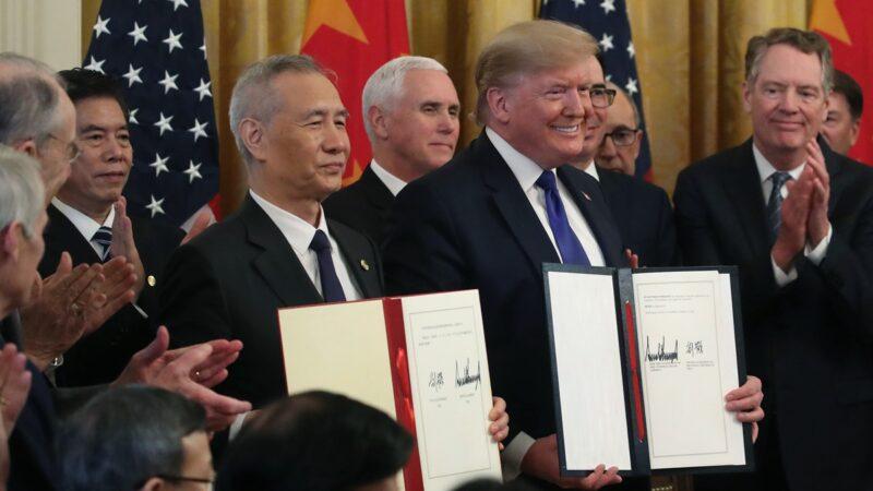 老黑:貿易戰最新:簽了!中方若不履約 美方可隨時加重關稅!