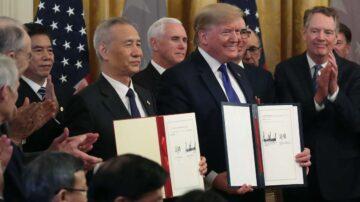 北京签首阶段协议学者:提早签条件更好
