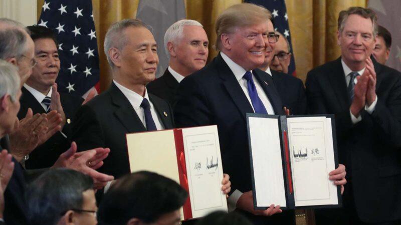 美中第一阶段贸易协议全文