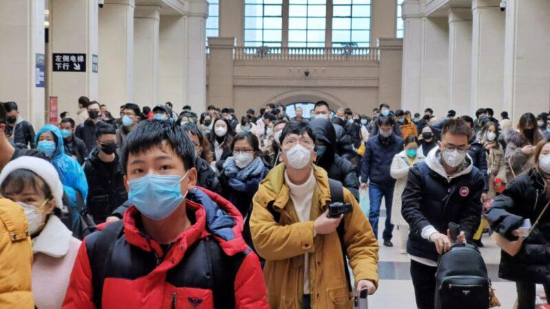 【拍案驚奇】緊急關頭!武漢封城也來不及 三大原因 山東又抓「造謠者」