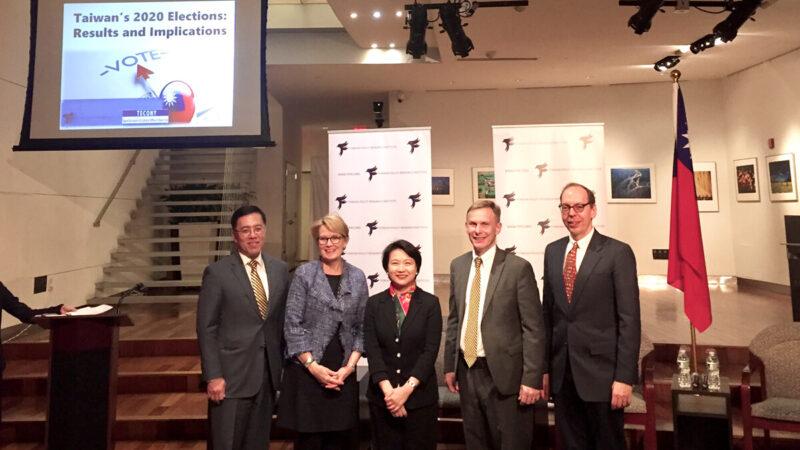 經文處與費城外交政策研究所合辦研討會,談臺灣大選結果及意涵