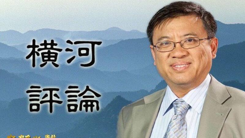 【横河评论】孙力军落马原因探究