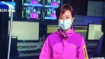 武汉女主播戴口罩播报 网叹:电视史上第一次
