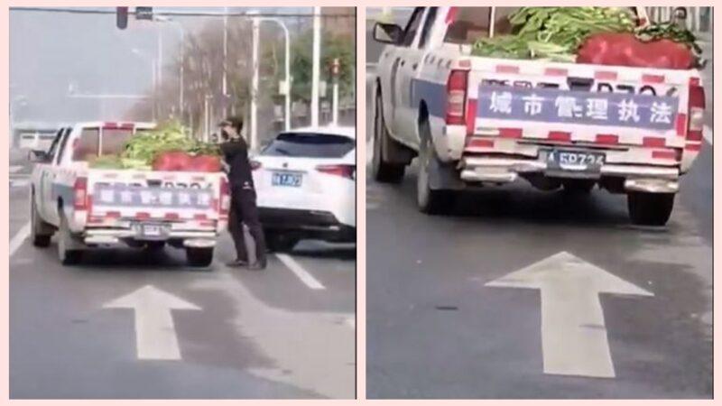 武汉城管拦抢救灾物资 网友惊呼:土匪(视频)