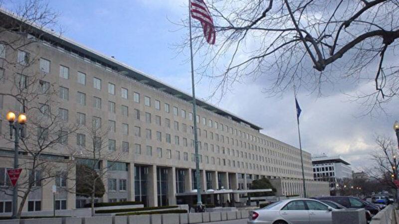 """美国下令:将5家中共媒体列为""""外国使团"""""""