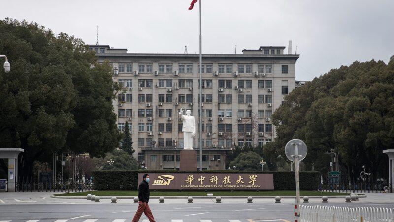 中共高校权斗贪腐 今年17名党委书记校长被查