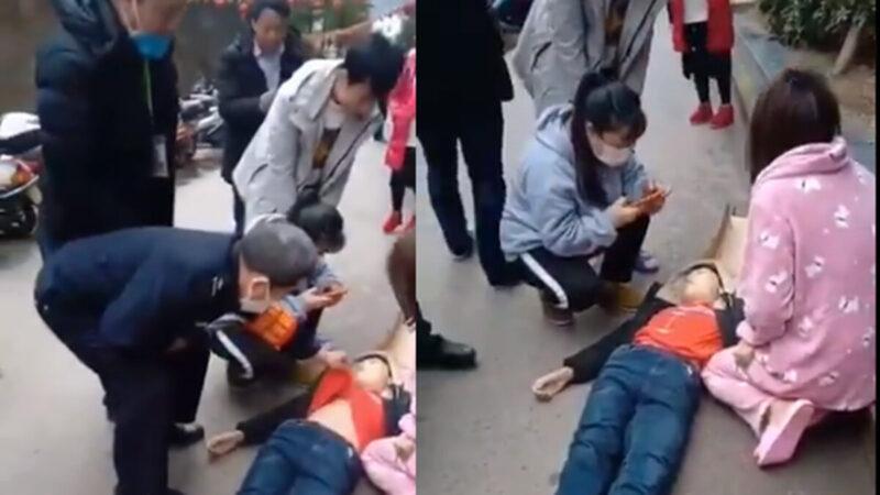 封城频酿血案 传重庆童跳楼摔死(视频)