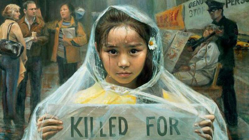 法輪功學員吳秀芳被遼寧女監迫害致死