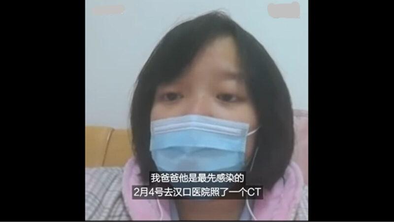 32歲武漢媽媽:我們被制度害成這樣(視頻)