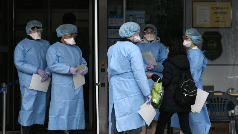 开会遭马来西亚患者传染 韩国第17、18例确诊