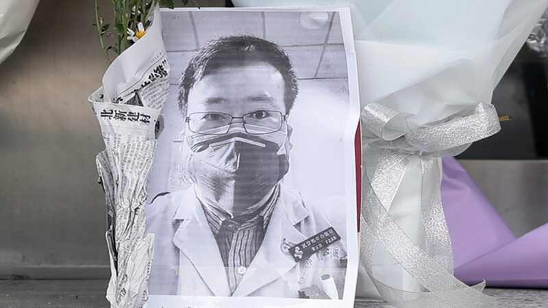 鍾南山哽咽:李文亮背後數百醫生希望說出真話
