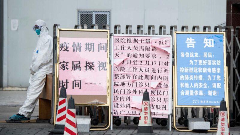 上海发文疑变相抗拒复工 网传一日新增感染3千人