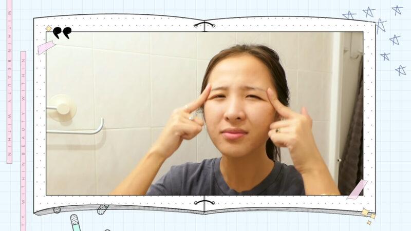 【BeautyWithin】青少年肌肤保养须知!如何打造简单有效的保养程序?