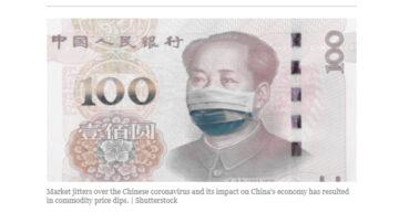 给毛泽东戴口罩?央行拨6千亿新钞防疫惹质疑