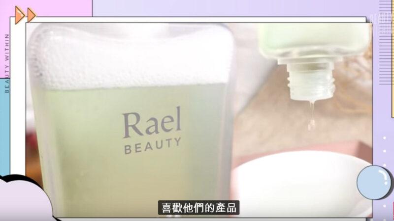 【Beauty Within 】如何舒缓肌肤泛红、敏感、发炎?适合所有肌肤类型的成分!