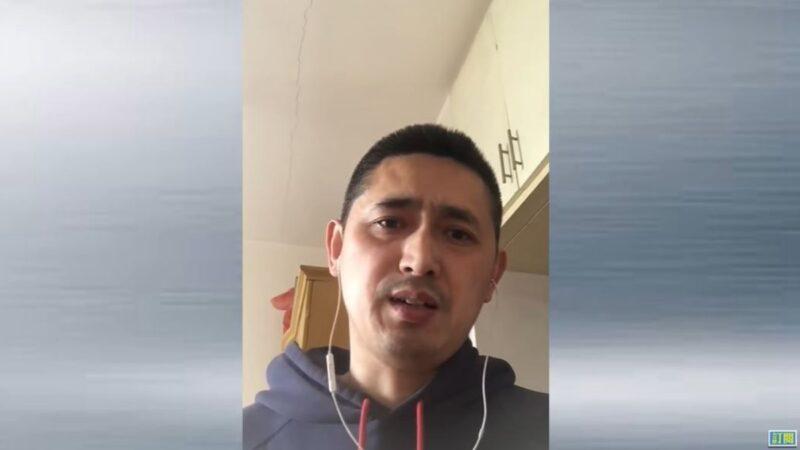 """中国公民赵凯:呼吁""""解散共产党""""(视频)"""