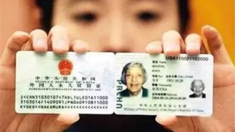 """外国人命比中国人值钱?发改委专家被斥""""汉奸"""""""