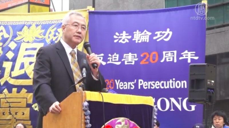 美媒:中国仍存在人体器官非法买卖活动
