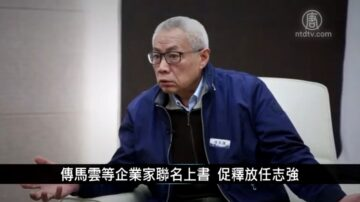 中国一分钟:与出院方舱邻居聊天!中国男子几天后去世