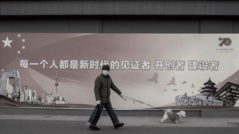 前凤凰网记者 揭中共如何操纵疫情舆论