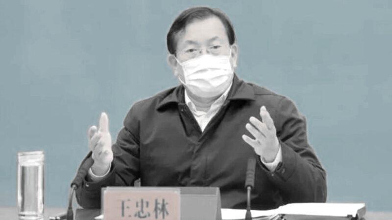 王忠林出任湖北省長 王曉東、蔣超良去向不明
