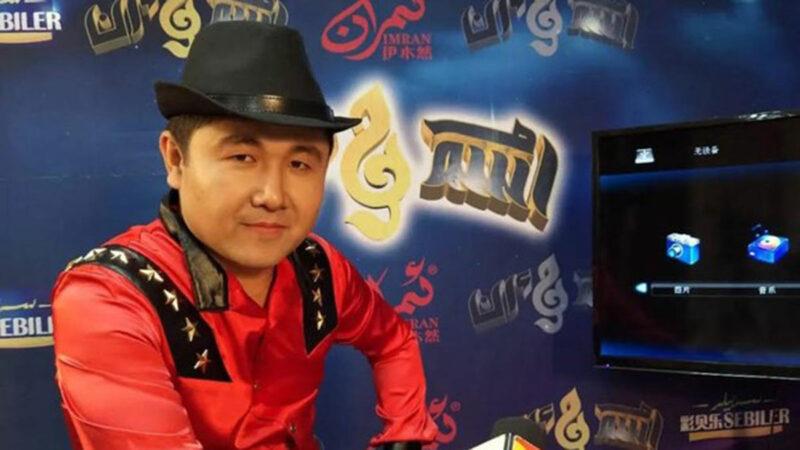 """新疆一歌手被捕 唱了""""不该唱的歌"""""""
