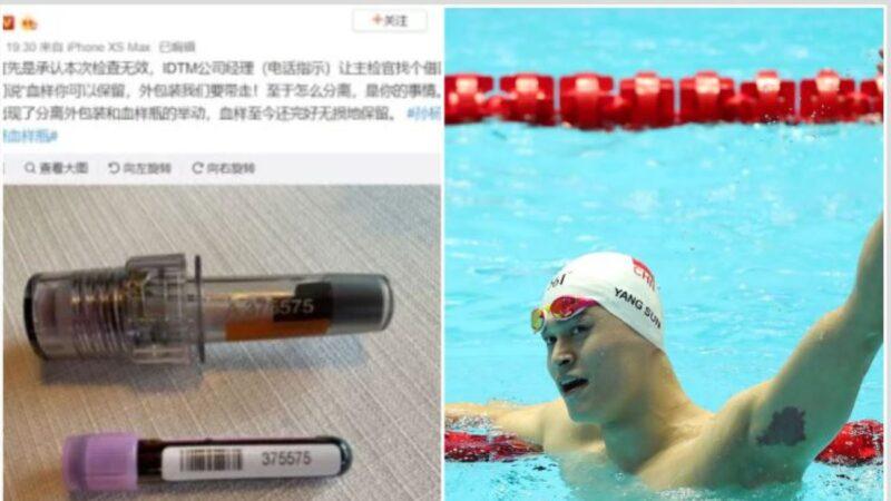 「紫尿俠」禁賽泳壇叫好 孫楊PO照澄清遭打臉