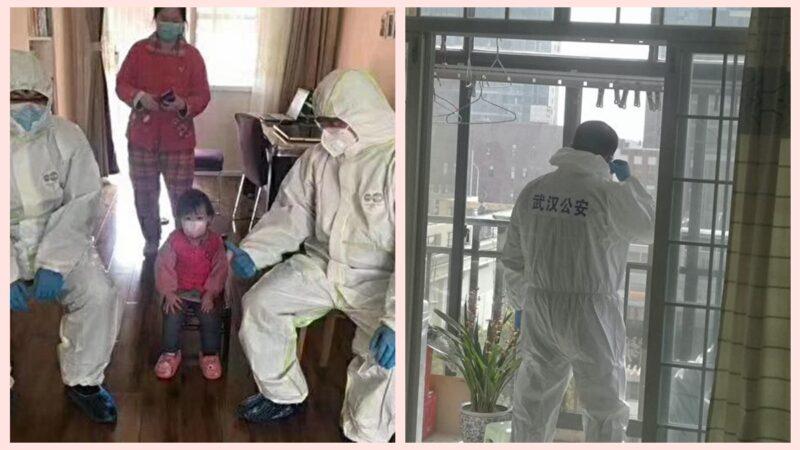 组图:习近平来了 武汉市民家中现异象