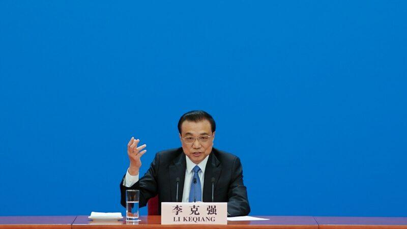 中国疫情再现隐患 李克强紧急发声